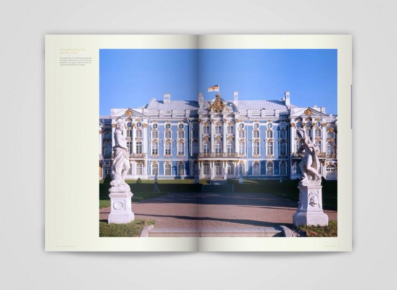 Saint Petersburg 7