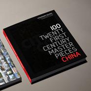 100 Twenty-First Century Master Pieces