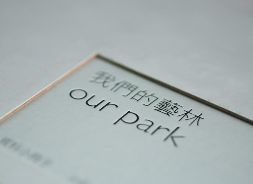 Our Park 12