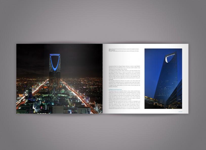 Riyadh 11