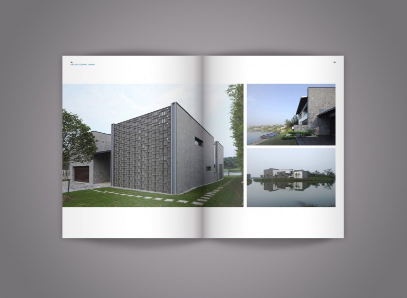 Innovation and Tradition in Next Generation Chinese Architecture 9