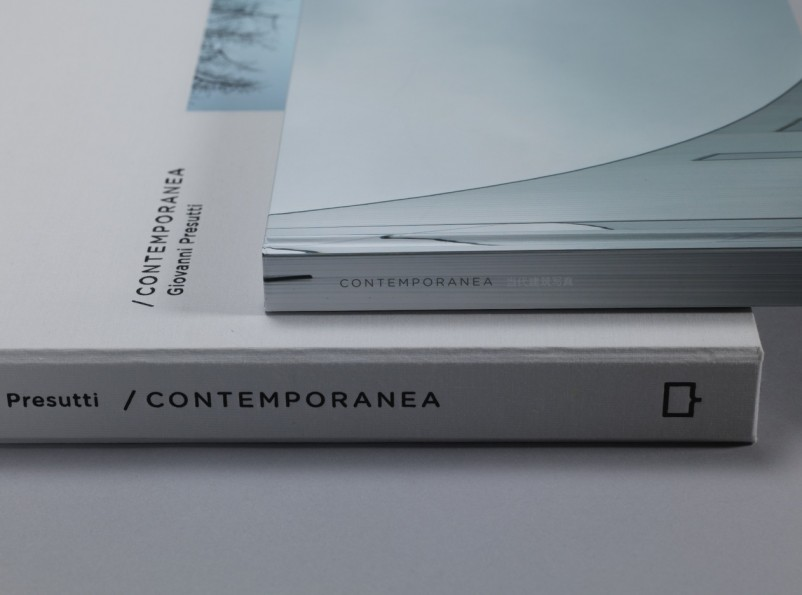 Contemporanea – Limited Edition 15